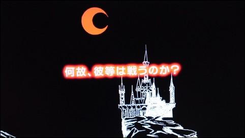 Code Geass Gaiden Bōkoku