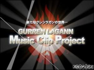 gurren_lagann_music_clip_project_1.jpg