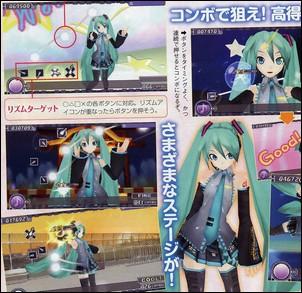 hatsune_miku_psp_scan_1.jpg