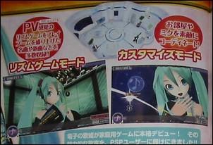 hatsune_miku_psp_scan_3.jpg