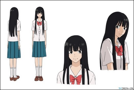 kimi_ni_todoke_design