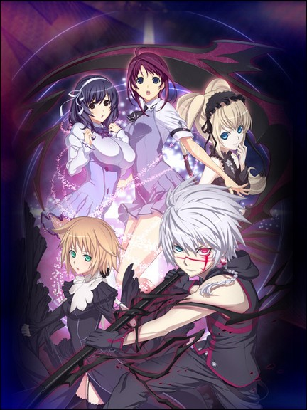 http://kyouray.free.fr/akenaideyo/wp-content/seikon_no_qwaser_anime.jpg