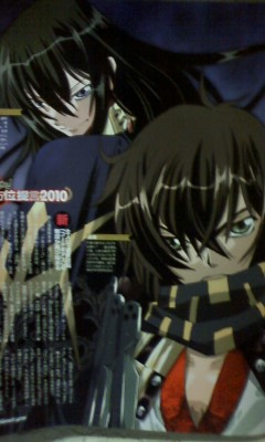 shin_code_geass_scan2